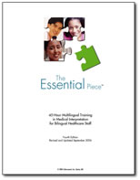 Culturesmart The Essential Piece Participant Workbook